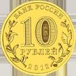 банкноты +и монеты банка россии