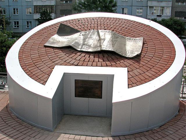 Памятник 10 рублей