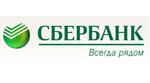 Квитанции Сбербанка и бланки Сбербанка