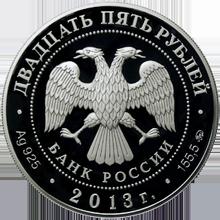 Серебряные монеты