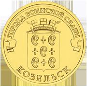 Новые монеты ЦБ РФ