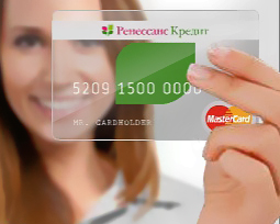 Прозрачная банковская карта