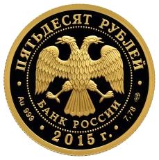 Золотоые монеты