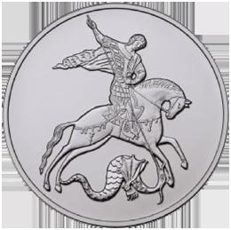 Инвестиционная серебряная монета