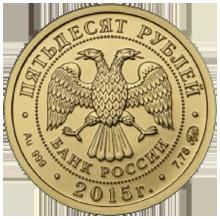 Инвестиционная золотая монета