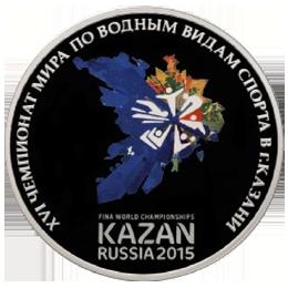 Чемпионат мира по водным видам спорта 2015 года в Казани