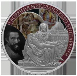 Творения Микеланджело Буонарроти