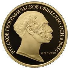 Ф.П.ЛИТКЕ