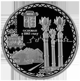 150-летие основания столицы Калмыкии Элисты