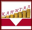 Что нового ждет банки с 01 января 2015 года?