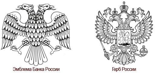 двуглавый орел, поднявший вверх распущенные крылья