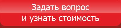 ПрофБанкинг
