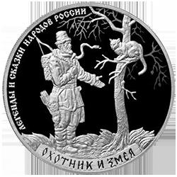 ЛЕГЕНДЫ ИСКАЗКИ НАРОДОВ РОССИИ