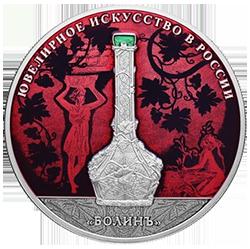 ЮВЕЛИРНОЕ ИСКУССТВО В РОССИИ