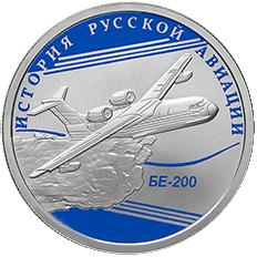 История русской авиации