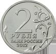 план выпуска монет банком россии