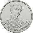 банк россии монеты