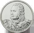 памятные монеты банка россии 2012
