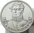 монеты россии скачать