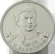 стоимость монет