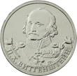 каталог монет россии