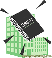 Изменения в 385-П