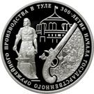 каталог монет Банка России