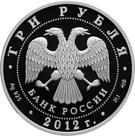 официальный Банк России