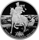Памятные монеты Банка России