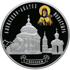 новые монеты Банка России