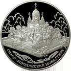 серебряные монеты Банка России