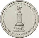 монеты банка россии 2012 года