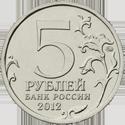 юбилейные монеты банка россии