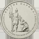 банк россии выпуск монет