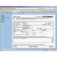 Бухгалтерский учет кредитных операций