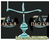 банковский бухгалтерский учет