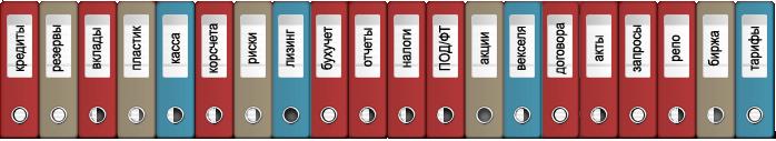Электронная библиотека банковского дела