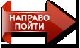 Банковская школа
