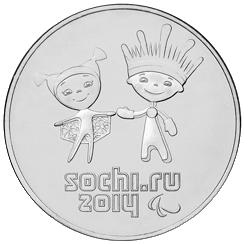 Сочи 2014