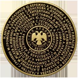 рубль России
