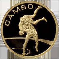 Памятные монет