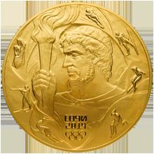Памятные золотые монеты