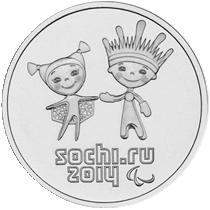 Памятные монеты ЦБР