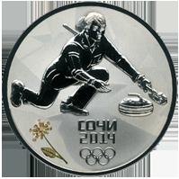 Керлинг памятная монета