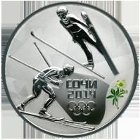 Лыжное двоеборье монета