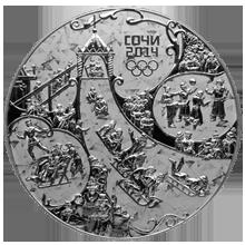 Памятные серебряные монеты