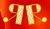 Структура ЦБ РФ