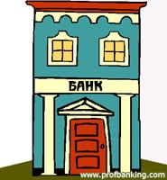 Новые банки в России