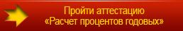 Банки и банковская деятельность в РФ