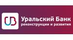 Уральский банк реконструкции и развития 3D Secure